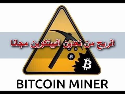 Hogyan kell pénzt befizetni a bitcoin pénztárcámhoz