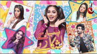 Shabnam Ki Tabiyat Kyun Kharab Hoi ? | Comedy Scene | Pyar Kay Lashkaray Telefilm