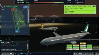 ぼくは航空管制官4 セントレア ステージ7