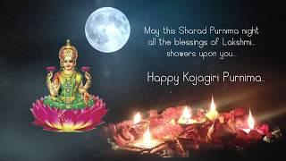kojagiri purnima wishes live | Sharad Purnima Whatsapp Status 2018 | ???????? ???????? ???????????