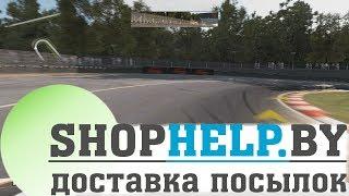 ВСЯ ПРАВДА О ПОСРЕДНИКАХ   Shophelp.by - отзыв