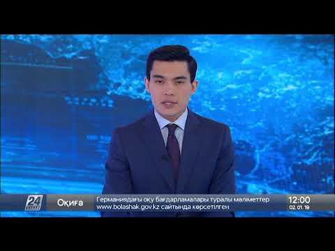 Пенсионный возраст для женщин повысился в Казахстане
