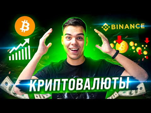Factorii de piață bitcoin