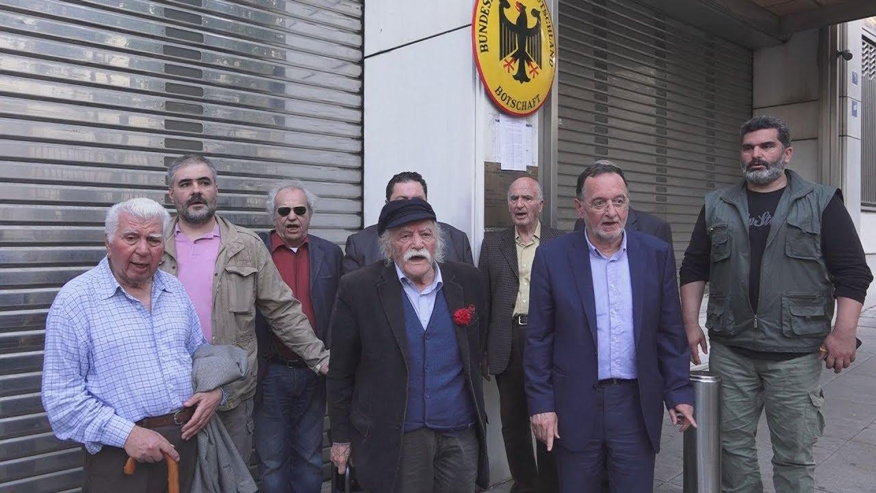 Συγκέντρωση και πορεία προς την Γερμανική πρεσβεία για τις οφειλές της Γερμανίας προς την Ελλάδα