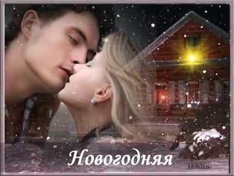"""Дуэт Стас Пьеха и Павла - """"Новогодняя"""""""