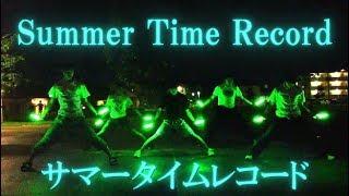 Projectヲタ芸サマータイムレコード最後の夏に打ってみた