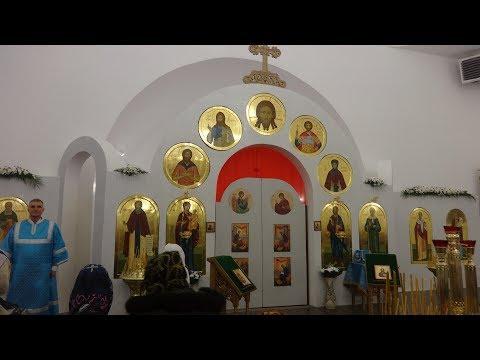 Освящение храма в честь блаженной Матроны Московской в Нижневартовске!