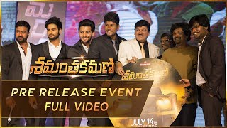 Shamantakamani Movie Pre Release Event
