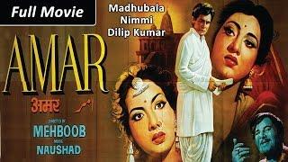 Amar 1954 Full Movie  Dilip Kumar Madhubala Nimmi  Classic Hindi Films By MOVIES HERITAGE