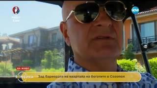 Стефан Шарлопов - за милионите и държавата - Комбина (05.06.2016)