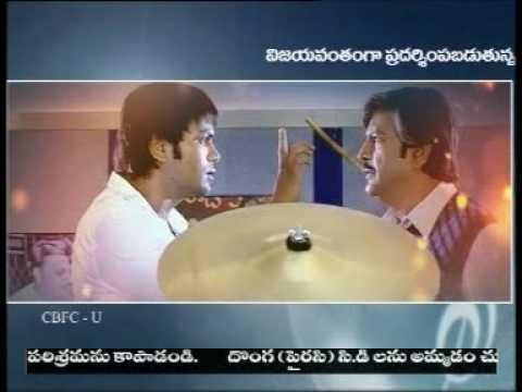 Jhummandi Naadam Trailer