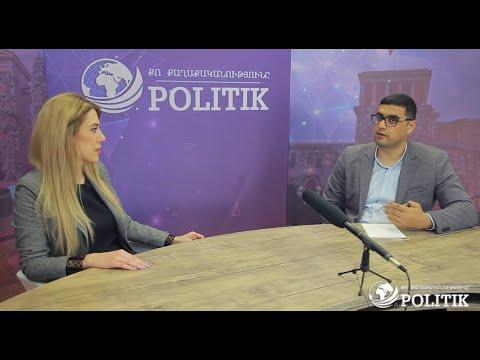 Член инициативной группы движения «ВЕТО» Анна Акопян в гостях Politik.am