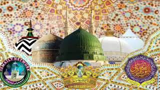 Munawwar Meri Ankhon Ko | Beautiful Kalam | Hafiz O Qari Mohammad Ahmad Raza Qadri