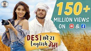 Desi छोरा English मेम Part-1 II Nazarbattu Productions