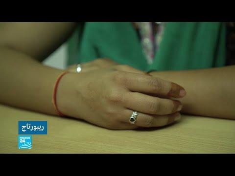 العرب اليوم - شاهد: منظمة سرية في راجستان تساعد الفتيات القاصرات على طلاقهن