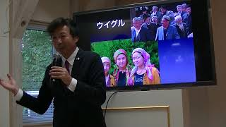 ウイグル問題~国連でスピーチ