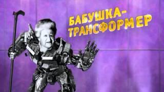 Семён Слепаков, Comedy Club - Все хиты от Семёна