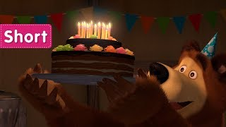 Masha and the Bear – ONCE IN A YEAR🎂🎁🐻 (The Bear's birthday!)