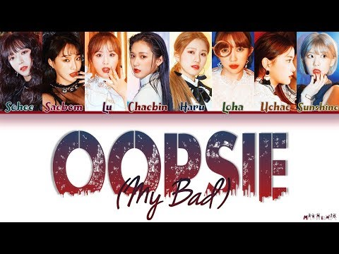 NATURE (네이처) - OOPSIE (My Bad) Lyrics/가사 「Color Coded Han|Rom|Eng」