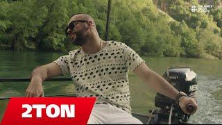 2TON   Mu Kujtove Dje (Official Video HD) 2016