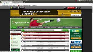 ЦСКА М - Динамо М. ПРОГНОЗ + 2 ЭКСПРЕССА