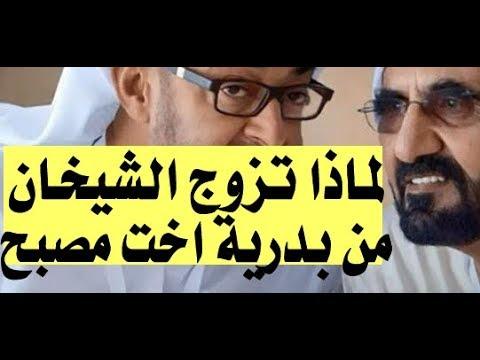 د. أسامة فوزي # 572 - لماذا تزوج محمد بن زايد من طليقة محمد بن راشد