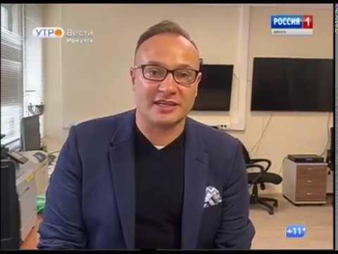 Выпуск «Вести-Иркутск» 22.08.2019 (05:35) видео