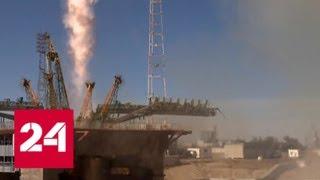 Все запуски в космос остановлены, экипаж МКС меняет планы - Россия 24