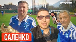 Олег Саленко – алкоголизм, договорные матчи и Слуга Народа