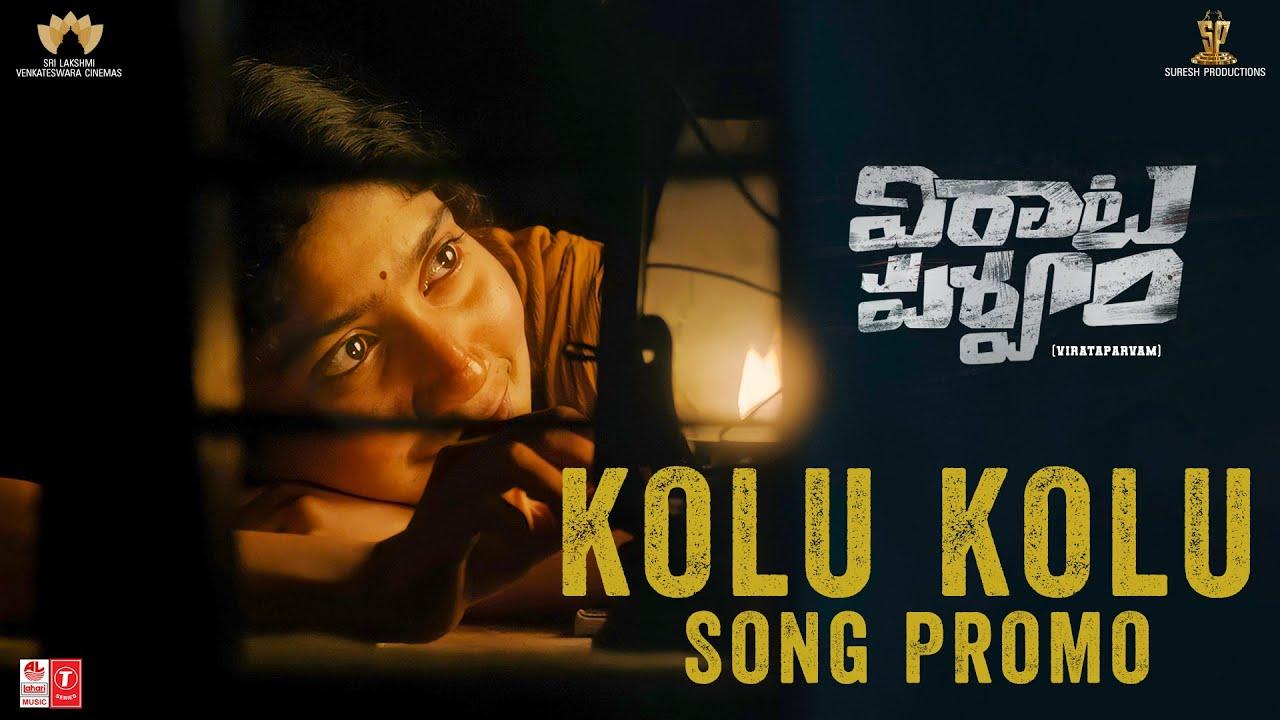 #ViraataParvam - Kolu Kolu Song Promo