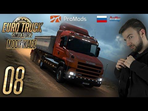 JÍZDA V TERÉNU! | Euro Truck Simulator 2 ProMods & RusMap #08
