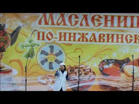 Гагина Анастасия Анатольевна