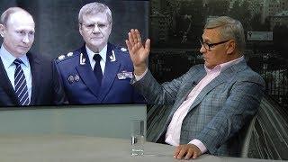 Михаил Касьянов: в поисках выхода из тупика
