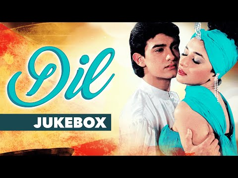 """DIL"" Movie Full (HD) Video Songs Jukebox 