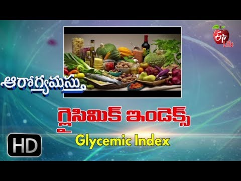 Aarogyamastu | Glycemic Index | 31st May 2017 | ఆరోగ్యమస్తు