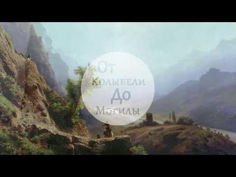Кавказ Аккордеон Самая красивая на свете мелодия видео