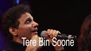 Tere Bin Soone by Anil Bajpai & Sampada Goswami - YouTube