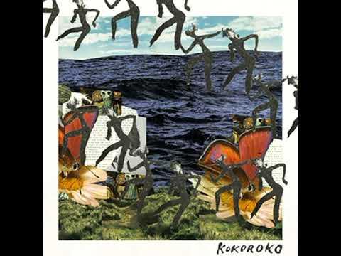 Kokoroko - Kokoroko (2019 - EP) online metal music video by KOKOROKO