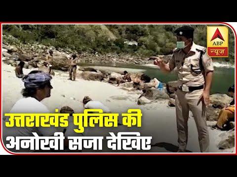 Szokatlan büntetést kapott tíz turista Indiában, mert megszegték a kijárási tilalmat