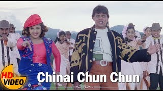 Chinai Chun Chun | Full HD Song | Sadhana   - YouTube
