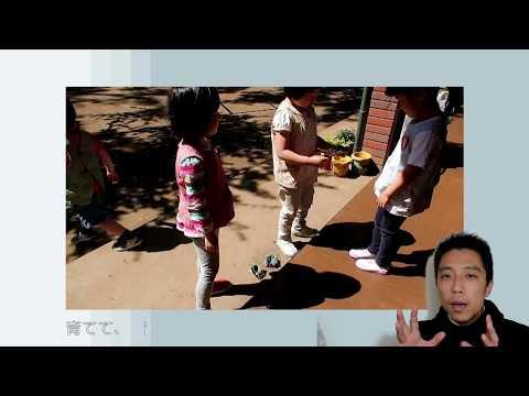 担任の机の配置|動画で保育見学|高階幼稚園@埼玉県川越市
