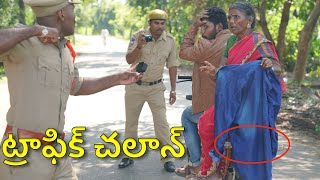 Drunk and Drive part -2 | traffic challan