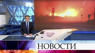 Выпуск новостей в 10:00 от 12.10.2019