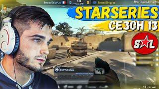 Лучшие моменты CS GO Starseries S13 | Part 2