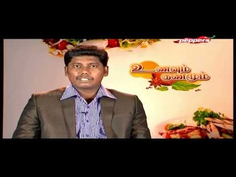 Video Benefits of Adhimadhuram - Liquorice
