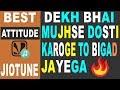 Dekh Bhai Mujhse Dosti karege To Bigad Jayega As Jio caller Tune | Best Attitude Jio Caller Tune |
