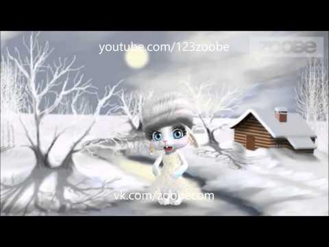 Zoobe Зайка За двумя зайцами погонишься (Вариант1)