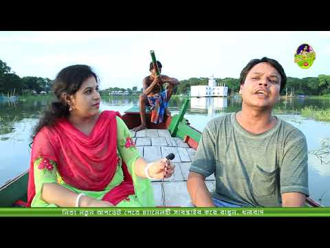 EID Vlog || তুরাগ নদীর মন মাঝি খবরদার || নাহিদ || Mon Majhi Khobordar by Nahid