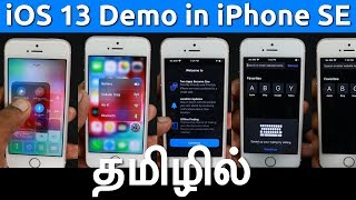 iOS 13 in iPhone SE | 3D Touch and New Features Walk-through  (Tamil)