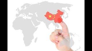 Китай хочет стать самой влиятельной страной мира к 2050 году